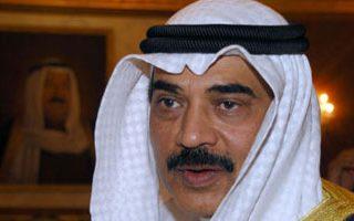 """نائب وزير خارجية الكويت يترأس اجتماع المشاركين بـ""""الحوار الاستراتيجى"""""""