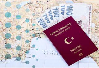 مميزات الجنسية التركيا