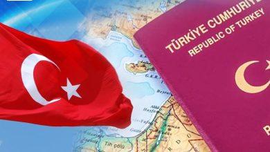 امتيازات الجواز التركي