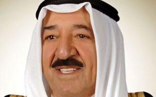 قرار جمهورى بمعاملة أمير الكويت كالمصريين.. تعرف على التفاصيل