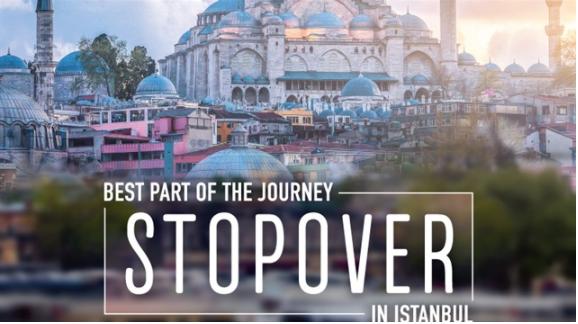 """ماهي خدمة """" ستوب اوفر """" التي تتيح لركاب الخطوط التركية التجول في اسطنبول والاقامة المجانية في الفندق؟!"""